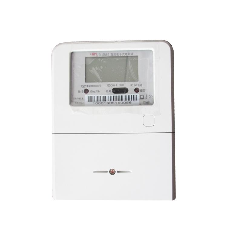 DJS566-直流电子式电能表