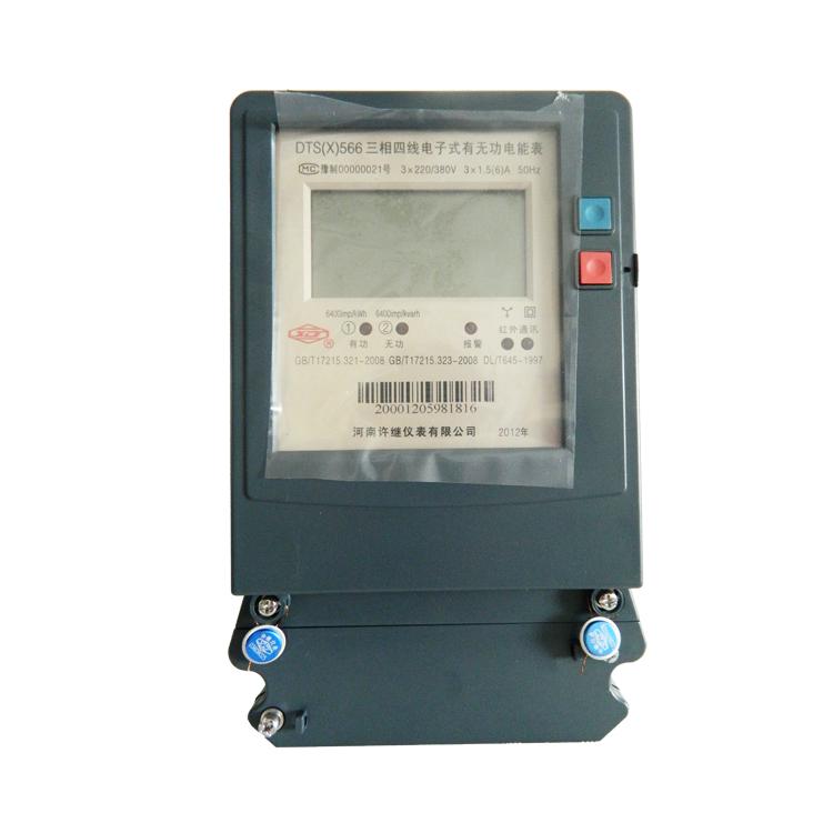 DTS(X)566-三相四线电子式有无功电能表
