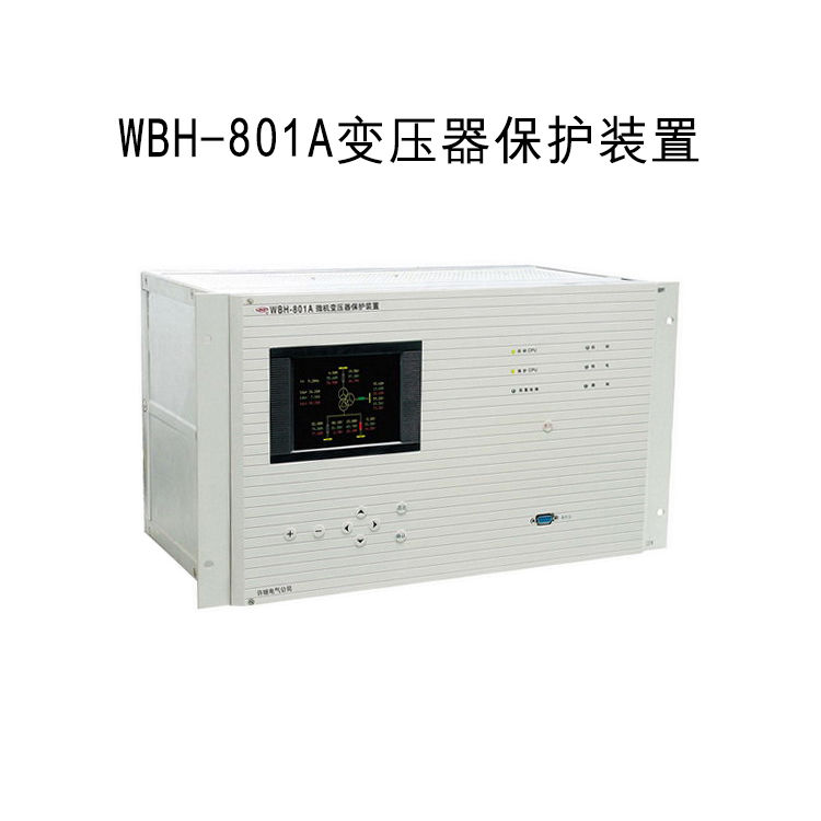 WBH-801A