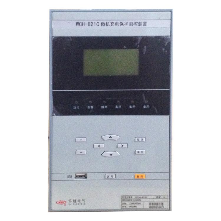 WXH-821C