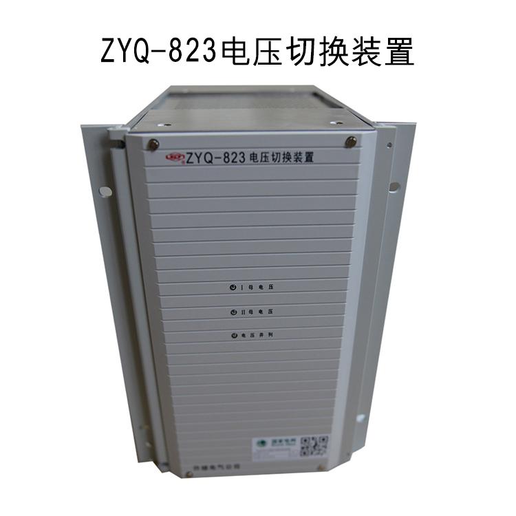 ZYQ-823