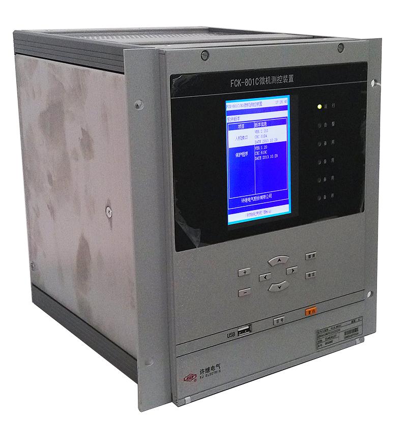 FCK-801C