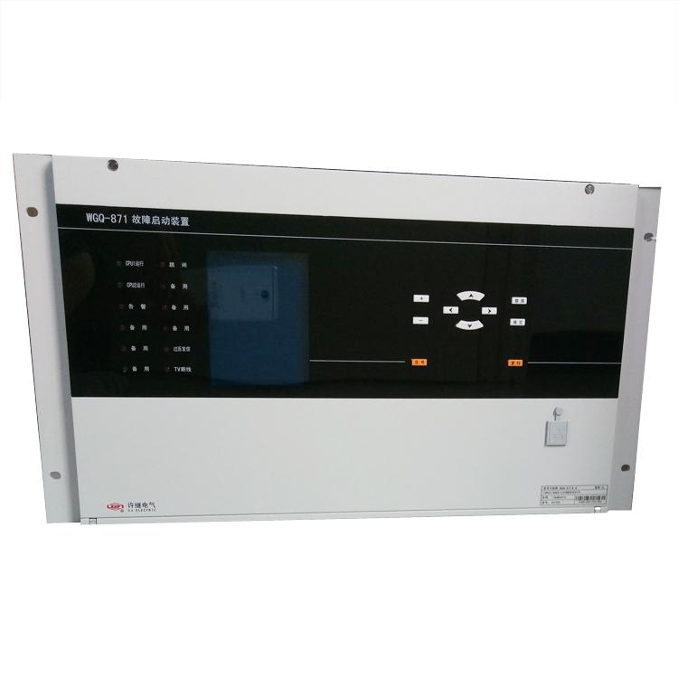WGB-871故障启动装置