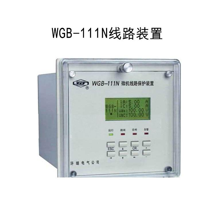 WGB-111N