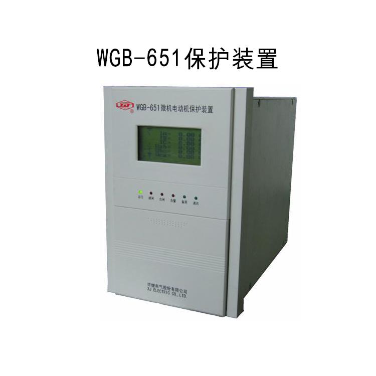 WGB-651