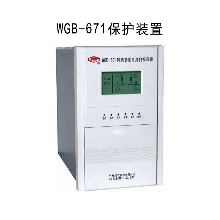 WGB-671