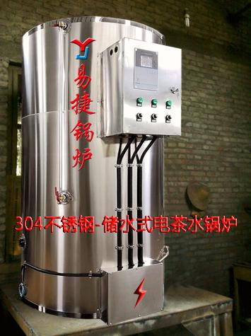 电蓄热开水锅炉厂家