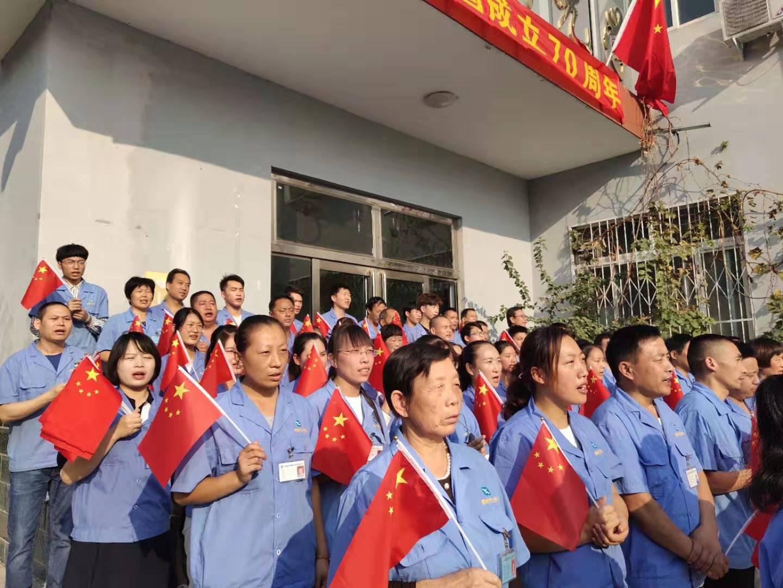 """2019年9月30日新興舉行""""慶國慶,大合唱""""活動"""