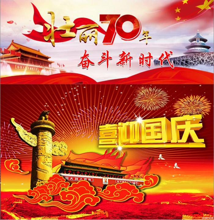 新乡县昌隆护栏制造有限公司