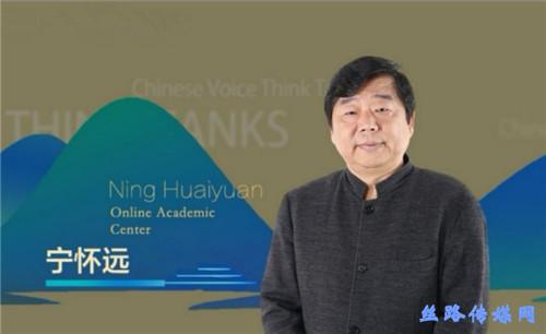 丝路传媒网