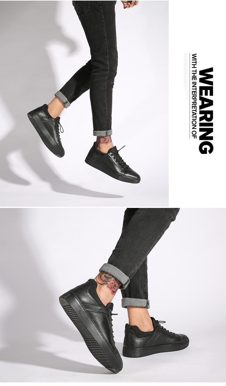 头层休闲板鞋
