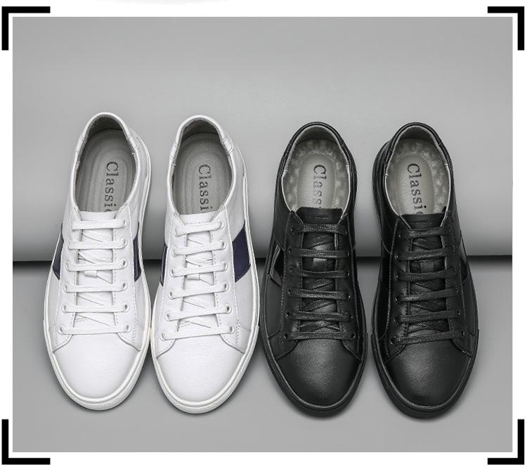 真皮小白鞋