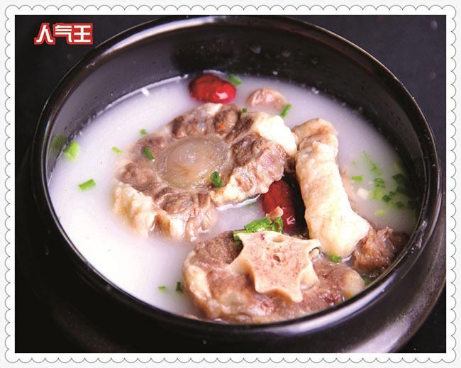 大田牛尾汤