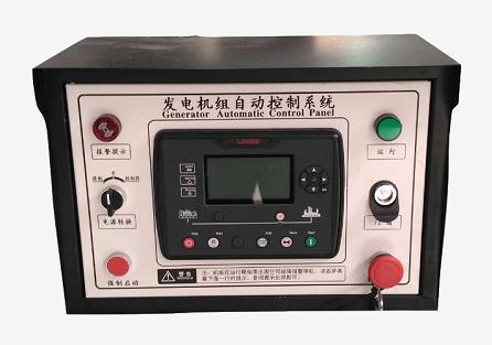 发电机组自动控制系统,双电源切换柜,并机柜