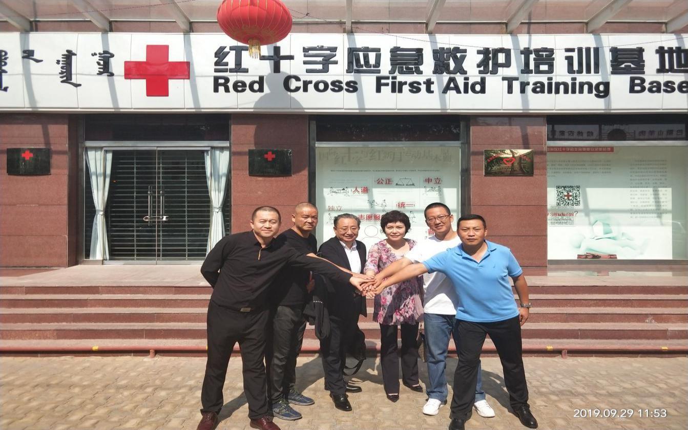 晶新科技张日新董事长一行赴自治区红十字会参观见学