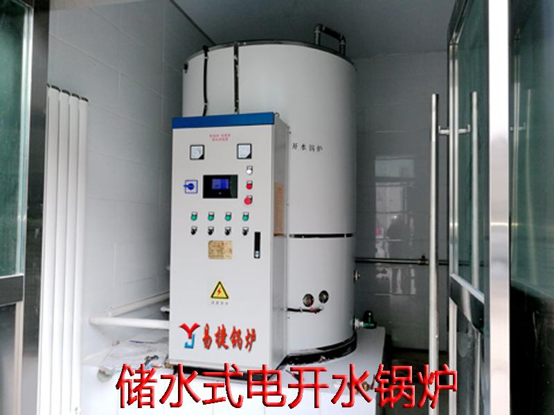 学校用电开水锅炉