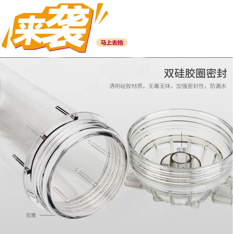 自动售水机配件
