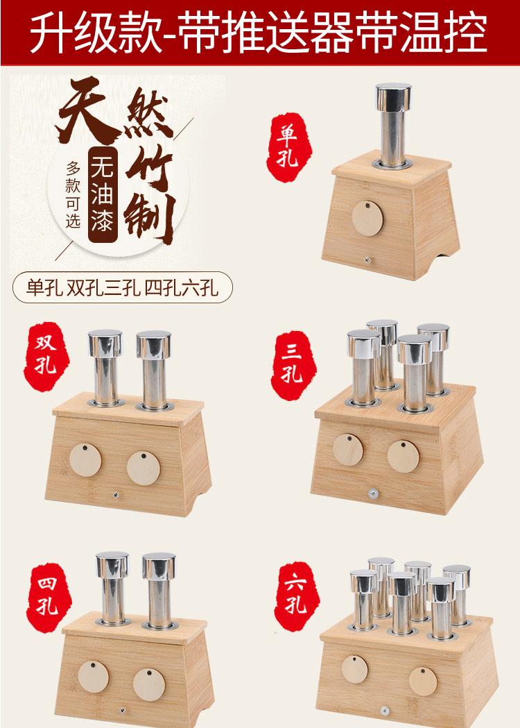 竹木双孔艾灸盒