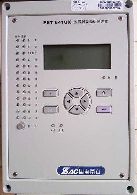 PST641UX变压器差动保护装置