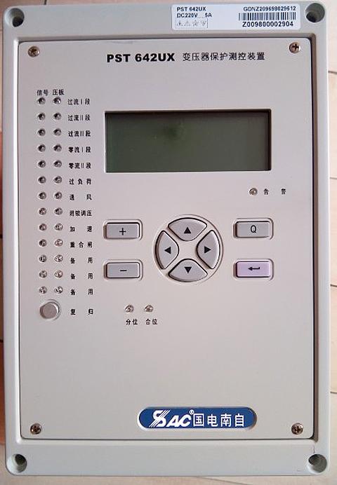 PST648UX电抗器保护测控装置