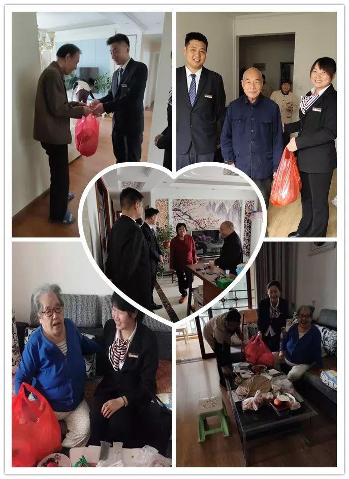 儒林物業 | 情暖重陽,愛滿社區