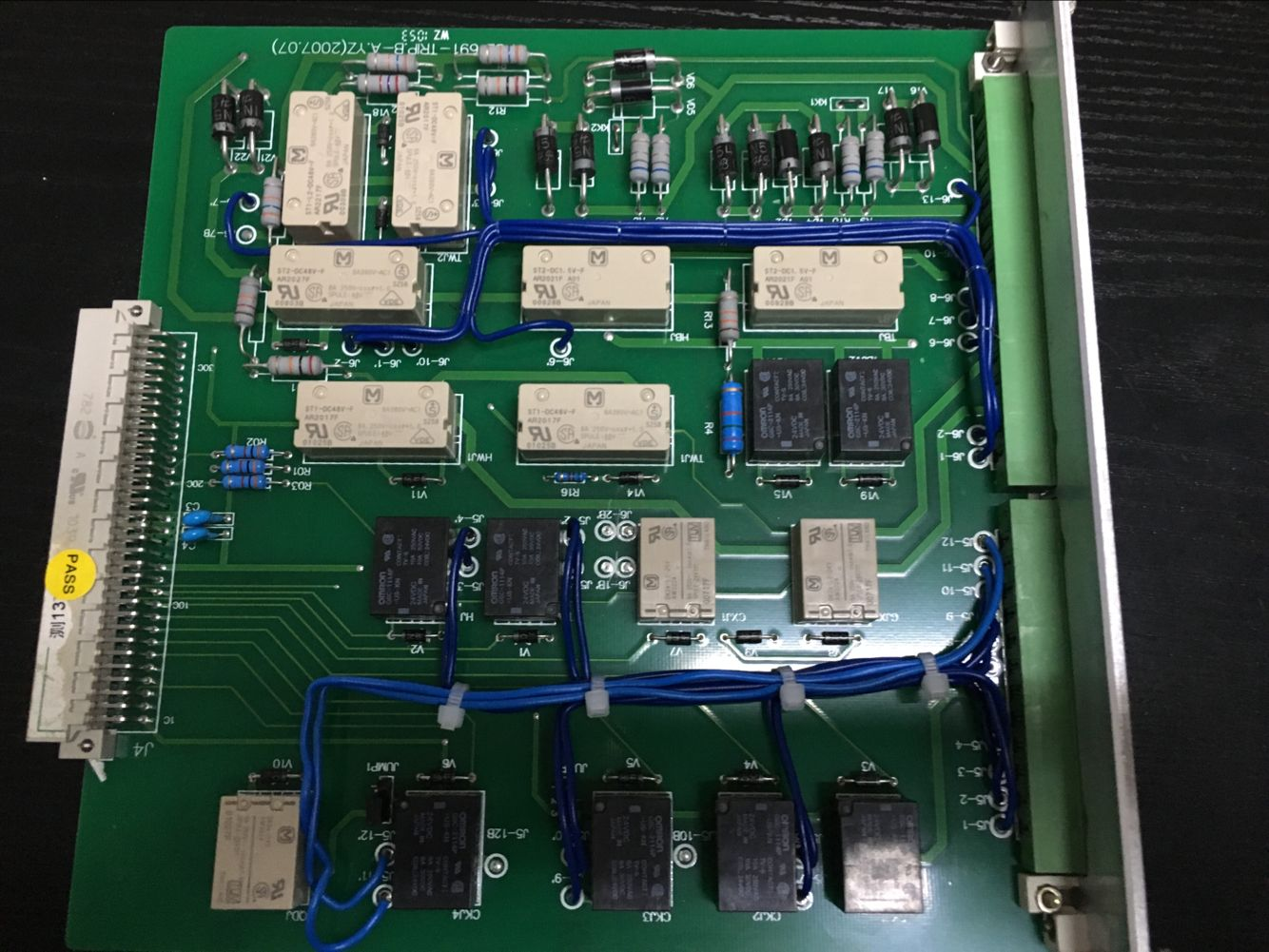PSL696U线路光纤差动保护装置