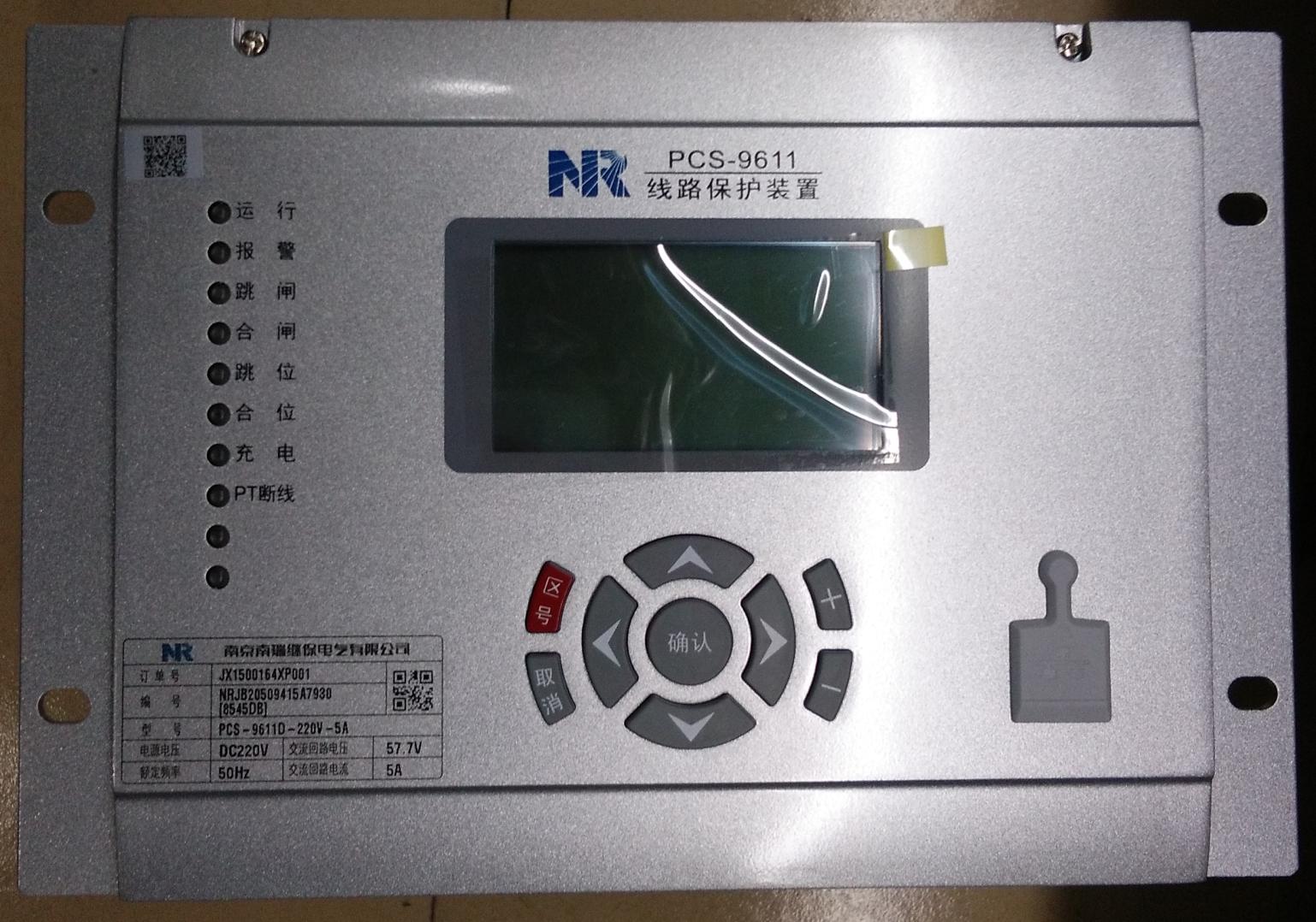 PCS9611D