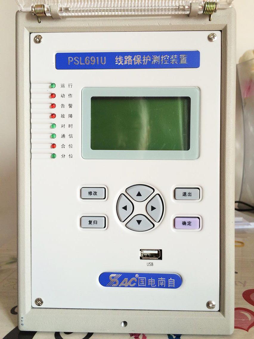PS400保护测控装置