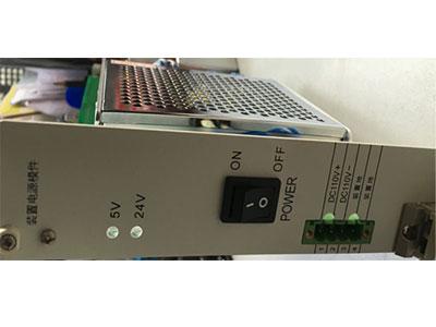 PSR662U