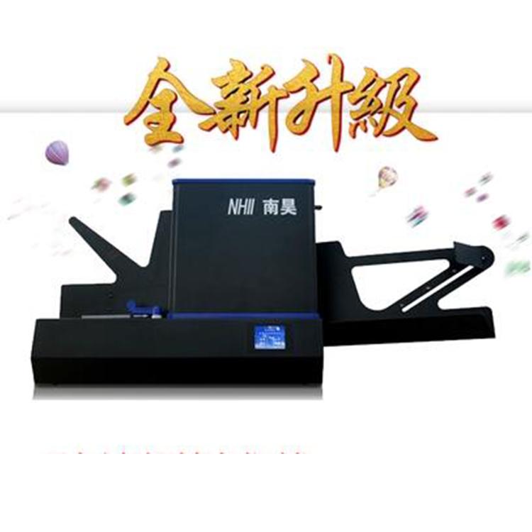 峡江县机读卡阅卷机