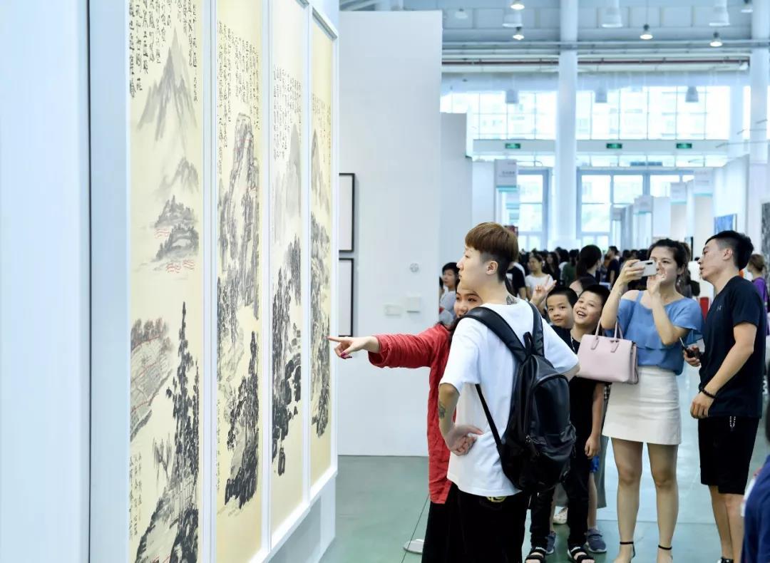 艺术博览会
