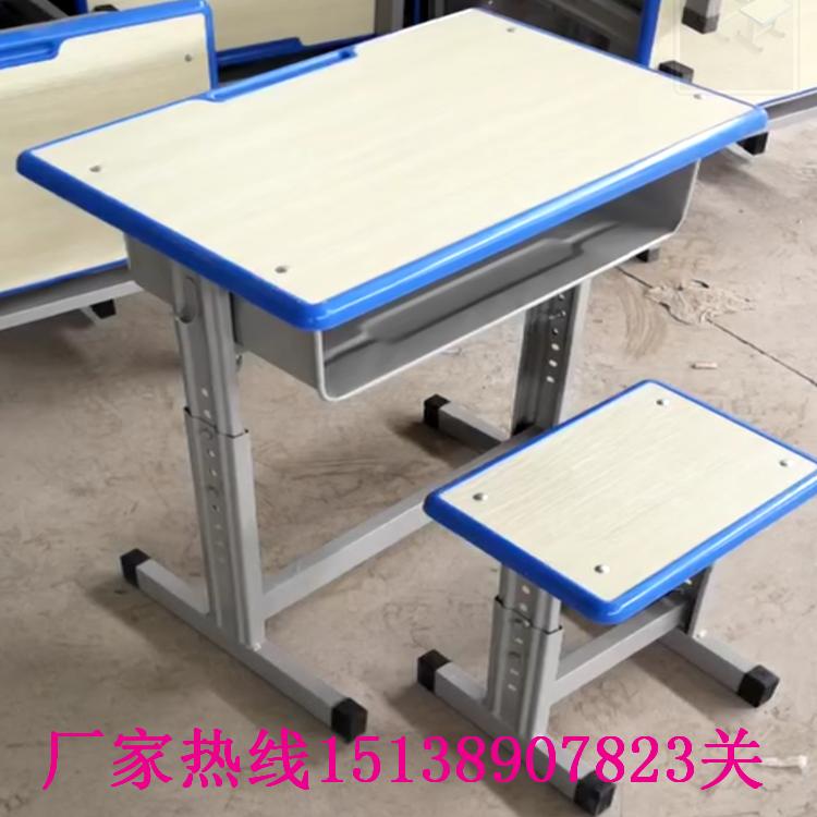 鄭州塑鋼課桌凳