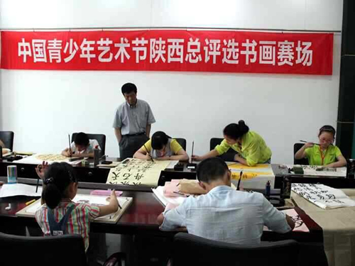 中古青年艺术节