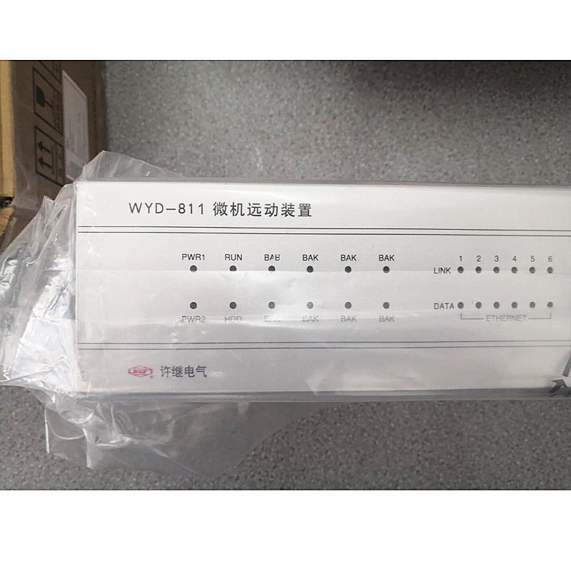 多国语言版MCS8500