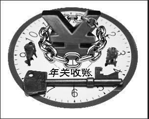 美高梅游戏官网娱乐讨债费用