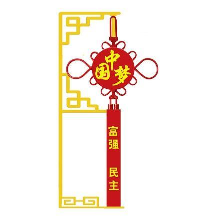 西咸新区华宸光电科技有限公司
