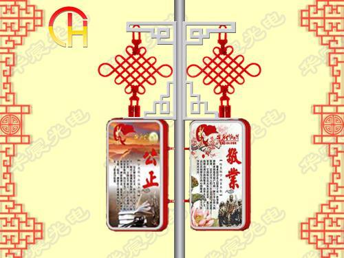 西咸新区乐橙光电科技有限公司