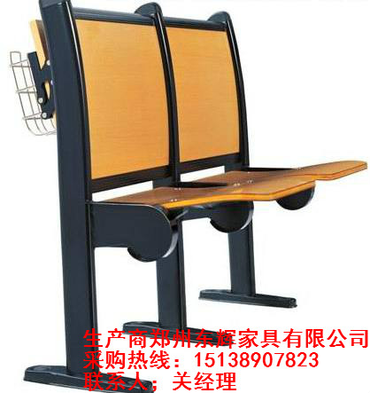 许昌阶梯教室连排椅