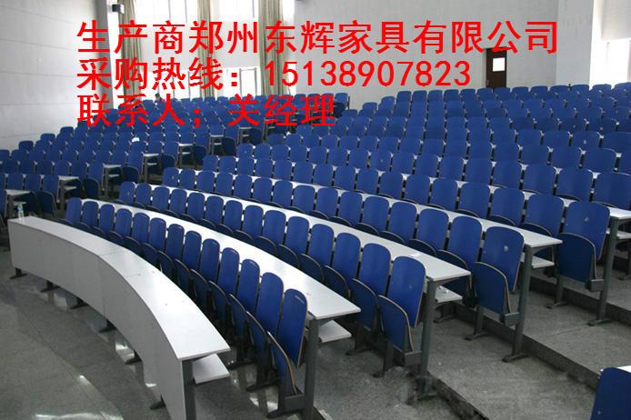 信阳会议室连排椅