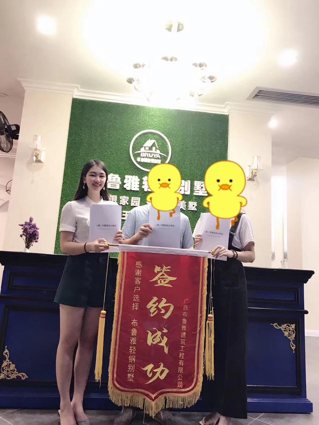 广西轻钢别墅代理加盟