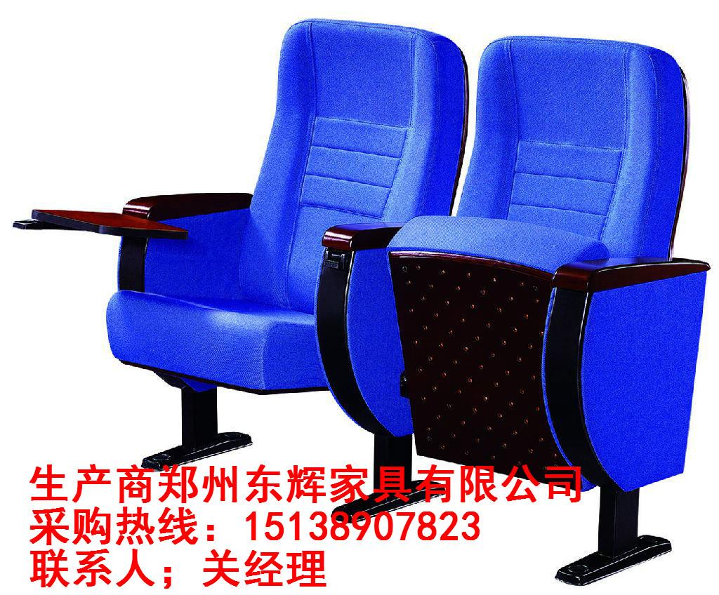 周口会议室连排椅