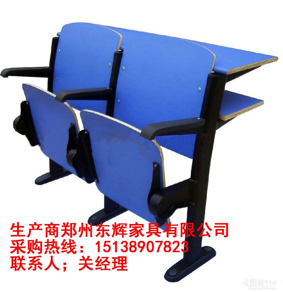 新乡会议室连排椅