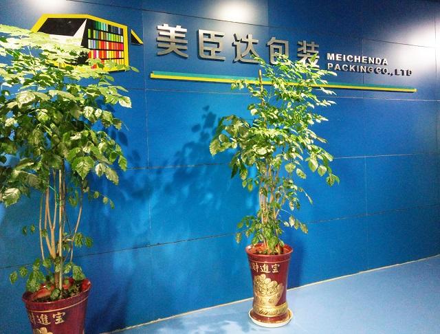 美臣达-办公室图片.jpg