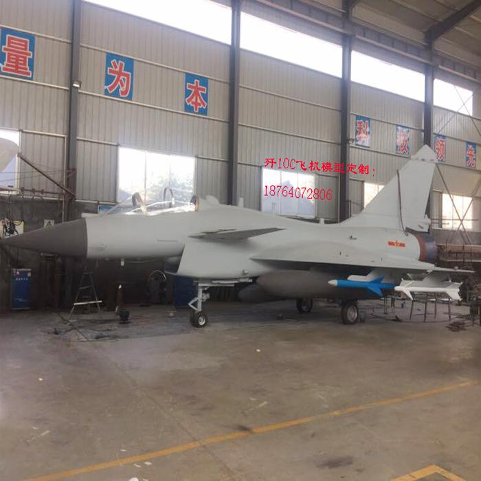 1:1歼10C飞机模型