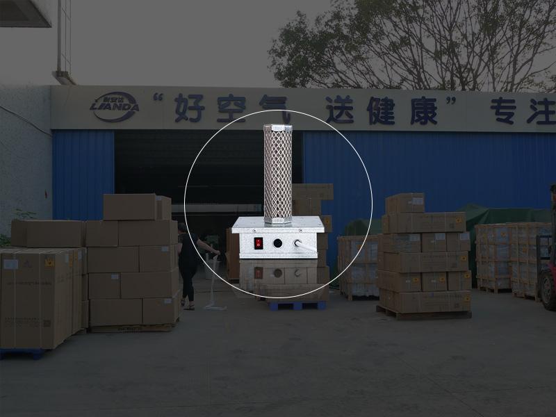 PHT光氢离子净化装置