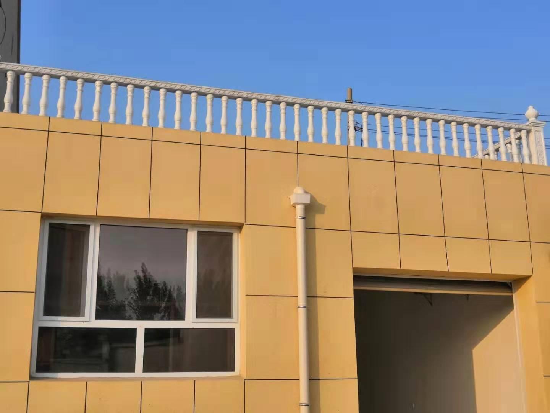 张家口艺术围栏