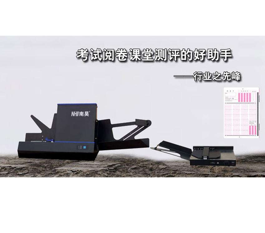 麻江县光标阅读机