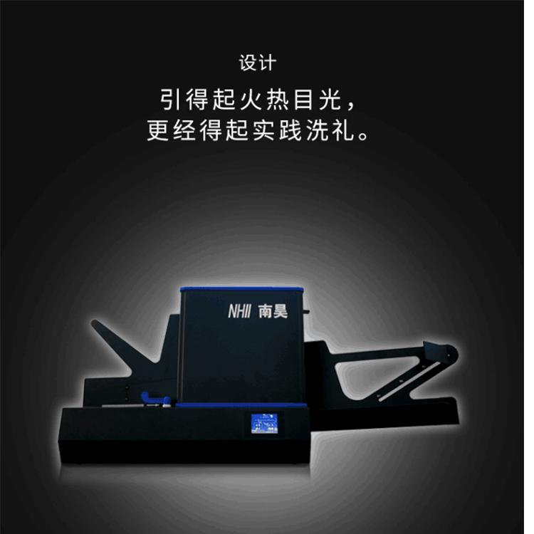 美姑县光标阅读机