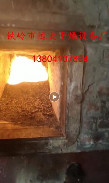 燃煤热风炉改造生物质热风炉