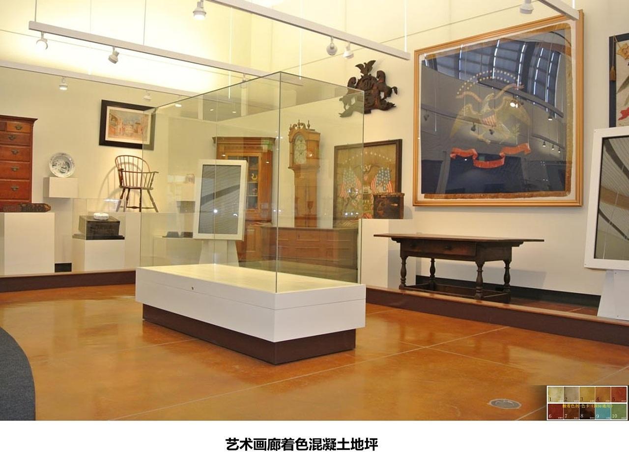 重庆艺术着色地坪价格